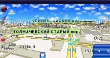 GisRX v.2.8.0.2114 (2010/RUS)