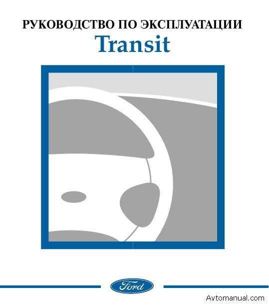 Ford Ka Owners Manual Pdf Download Book Db