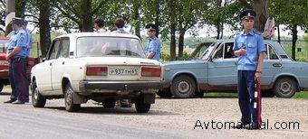 Едем на автомобиле в Украину (Крым). Что надо знать водителю.