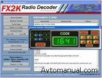 Как разблокировать автомагнитолу: FX2K Radio Decoder