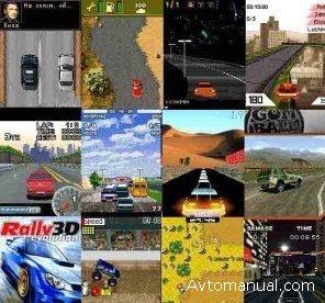 Сборник из 17 3D авто гонок на Java для телефонов Siemens