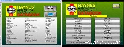 Haynes automotive technical databook