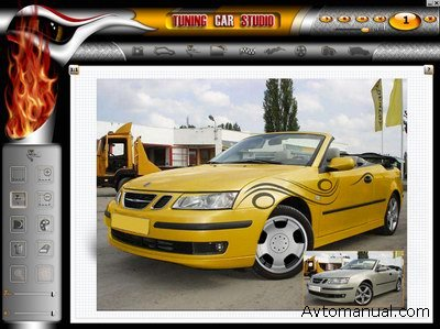 ������� ��������� ������������ ������� ���������� Tuning Car Studio