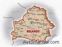 Карта Беларуси для Navitel Navigator и GisRussa