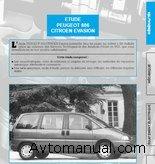 Скачать руководство по ремонту и обслуживанию Peugeot 806, Citroen Evasion