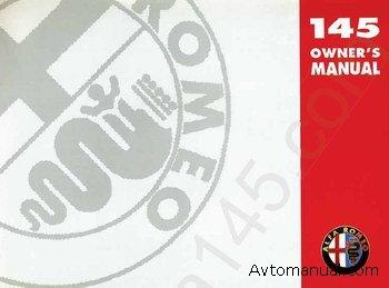 Скачать руководство по эксплуатации Alfa Romeo 145, 146