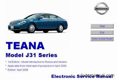 Скачать руководство по ремонту и обслуживанию Nissan Teana