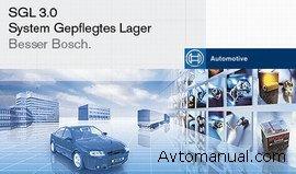 Скачать Каталог запасных частей Bosch System Gepflegtes lager SGL - 3.0