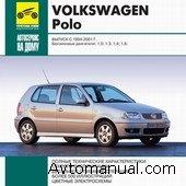 ������� ����������� �� ������� � ������������ Volkswagen VW Polo 1994 - 2001 �����