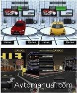 Street Racing Mobile 3D - игра для мобильного телефона