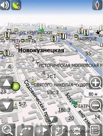 Скачать Навител Навигатор Navitel Navigator v. 3.2.1.8177 - навигационная система для Pocket PC