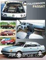 Руководство по ремонту и обслуживанию Volkswagen VW Passat 1986 - 1996 годов выпуска