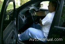 Скачать видео по обучению правильной работе с рулем при маневрах автомобиля