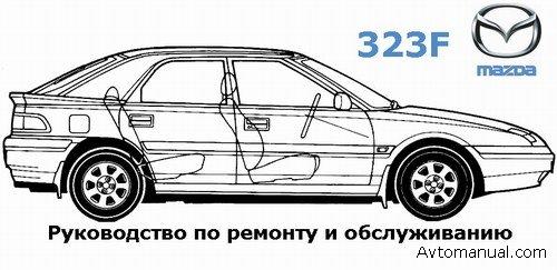 Инструкция По Ремонту Бампера Шкода Фабия 2006