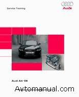 Скачать техническое обслуживание, описание и конструкция Audi A4 2008 года