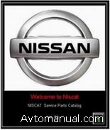 Скачать каталог автомобильных запчастей Nissan Span 2003 v.5.2