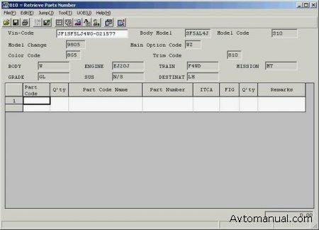 Скачать каталог автомобильных запчастей Subaru Fast 2 Usa 11.2007