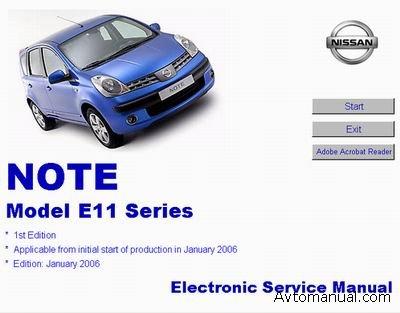 ������� ����������� �� ������� � ������������ Nissan Note E11