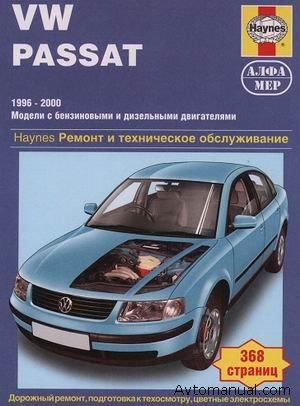 Fiat Punto Руководство По Ремонту 1996 Торрент