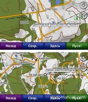 GPS навигация для Garmin: Топо v6.0 - дороги России