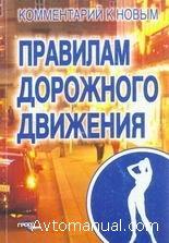 ����������� � ����� �������� ��������� �������� 2008 ������
