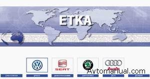 ����������� ������� ��������� Audi VW Skoda Seat ETKA 7.0