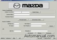 Электронный каталог запчастей Mazda EPC Japan