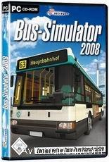 Симулятор вождения автобуса 2008