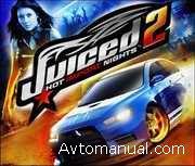 Java игра для мобильного телефона Juiced 2