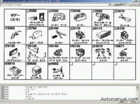 электронный каталог запчастей для иномарок без регистрации