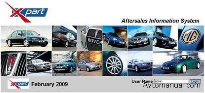 MG Rover EPC февраль 2009 года: каталог запасных частей