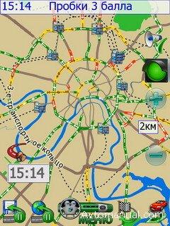 Автоспутник 3.2.7.23309 + Яндекс. Пробки + Мегаполис 08.12