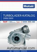 Каталог турбин Turbolader 2008 - 2009 производства Motair