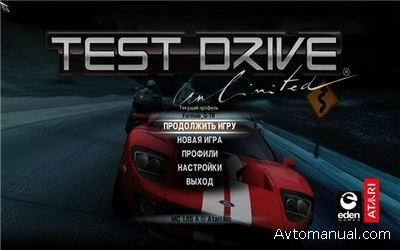 Скачать игру Test Drive Unlimited Gold 2008