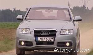 Видео: тест драйв и обзор автомобиля Audi A6
