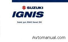 ����������� �� ������� Suzuki Ignis Manual ENG
