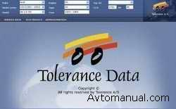 Скачать Tolerance Data 2009.1 База данных для ремонта и диагностики