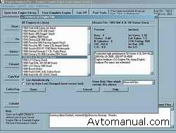 Расчет двигателей внутреннего сгорания Engine Analyzer PRO 3.3