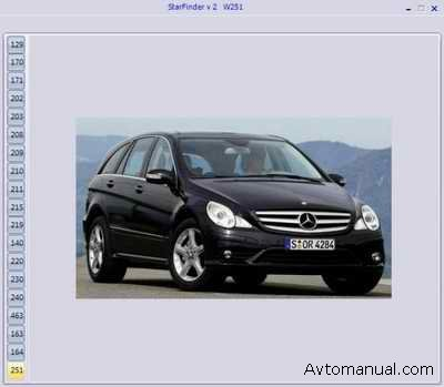 Скачать Mercedes Star Finder v.2 2008 год