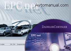 Каталог запасных частей Mercedes WIS EPC EWANET 06.2009 год