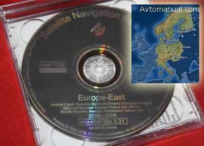 Навигация Alpine Honda 2009 Navigation DVD Eastern Europe v.3.31