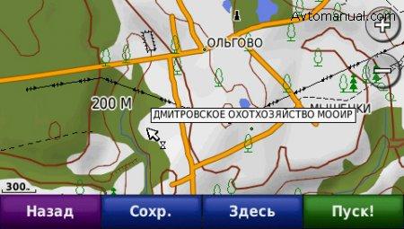 ТОПО версия 6.1. Дороги России.