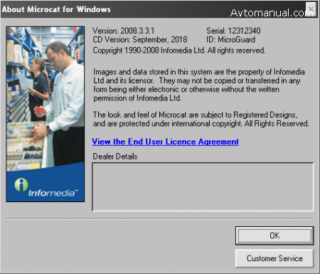 Каталог запчастей Ford USA Microcat 09/2008