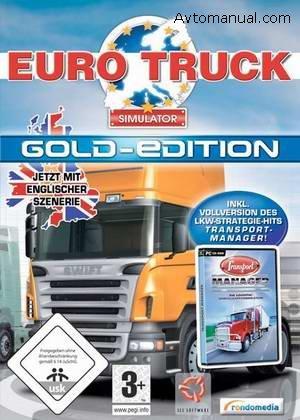Скачать симулятор вождения грузовика Euro Truck Simulator Gold Edition 2009