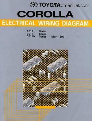 года электрические схемы