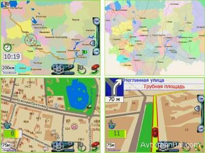 Навигация АВТОСПУТНИК 3 build 26241 + все карты