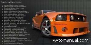 Автомобильное моделирование в Autodesk 3ds Max / Automotive Modeling in 3ds Max