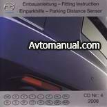 Документация по установке парктроников на автомобили Mazda 2, 3, 5, 6, CX7, CX9, RX-8, BT50