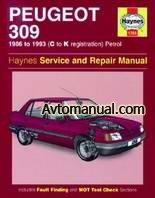 ����������� �� ������� ���� ������� Peugeot 309 (Service and Repair Manual)
