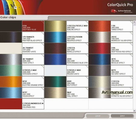 DuPont ColorQuick Pro 2008 - 4 версия 3.0 программа для подбора цветов